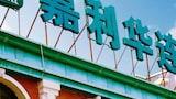 Hoteller i Guanyintang