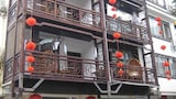 Choose This 1 Star Hotel In Guilin