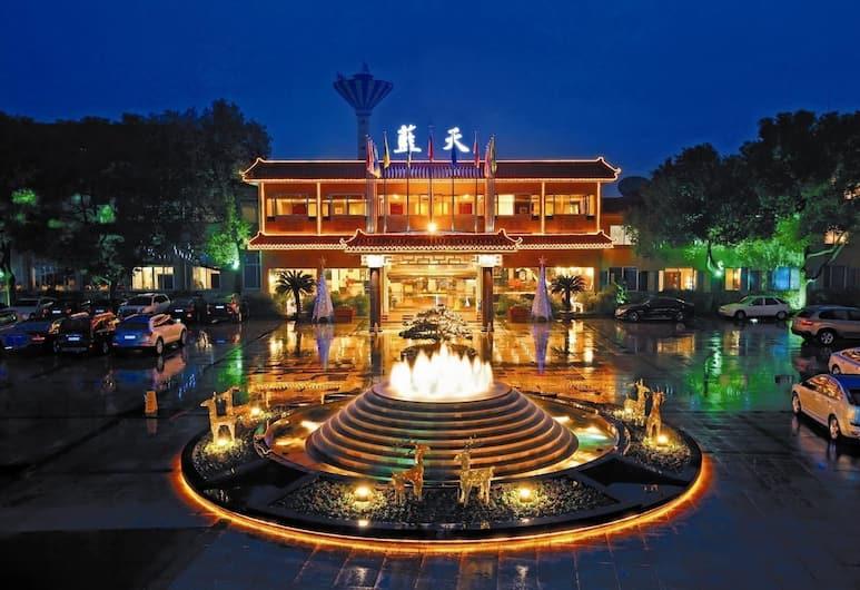Hangzhou Xiaoshan Sky Hotel, Hangzhou, Bagian luar