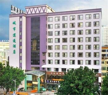 三亞三亞城市運通酒店的圖片