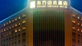 Shenzhen hotel photo